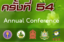 The 54th Kasetsart University Annual Conference