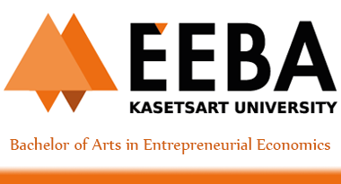 Bachelor of Arts in Entrepreneurial Economics (EEBA)